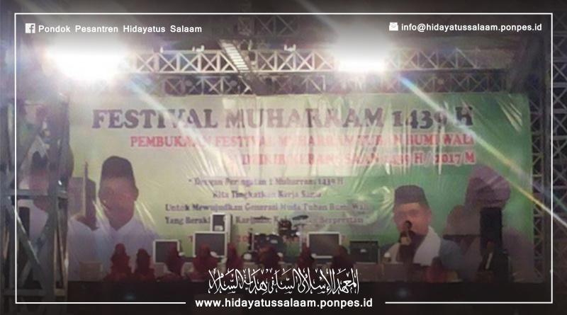 festival-muharram-1439-h